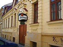U anjela Košice, vstup