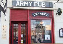 Army pub
