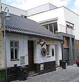 Kantry pub