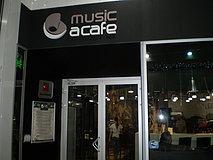 Music a Cafe Nitra - vchod z OC